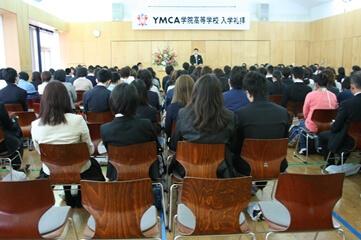 2015年度前期入学礼拝