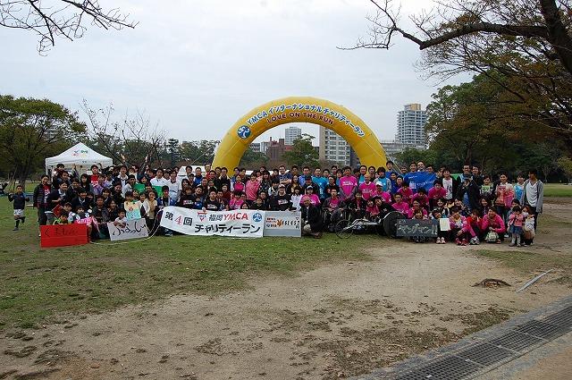 福岡YMCAチャリティーマラソン大会に参加しました!