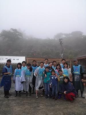 星野村のボランティアに参加してきました