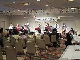 特別活動「クリスマスコンサート2019」