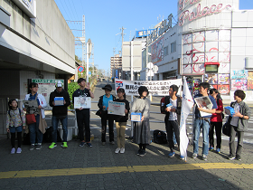 特別活動「国際協力街頭募金」